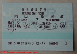 25 Shinkansen
