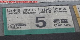 27 Shinkansen