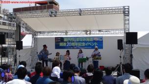 34 Onomichi