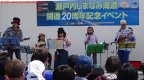 35 Onomichi