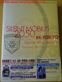 48 Silent Mobius QD Vol5