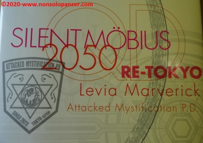 49 Silent Mobius QD Vol5