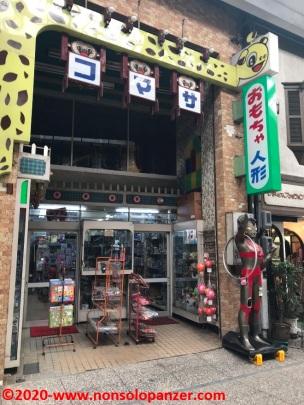 52 Onomichi Shopping Arcade