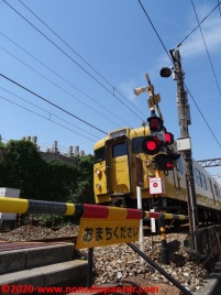 62 Onomichi
