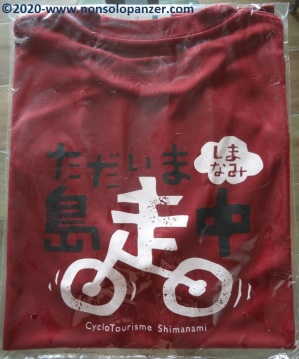 01 Cyclo No-ie T-shirt