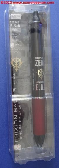 01 Principality of Zeon - Frixion Ball Pen