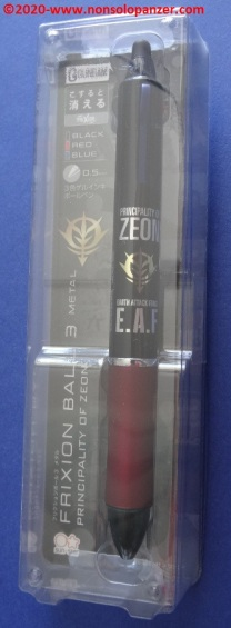02 Principality of Zeon - Frixion Ball Pen