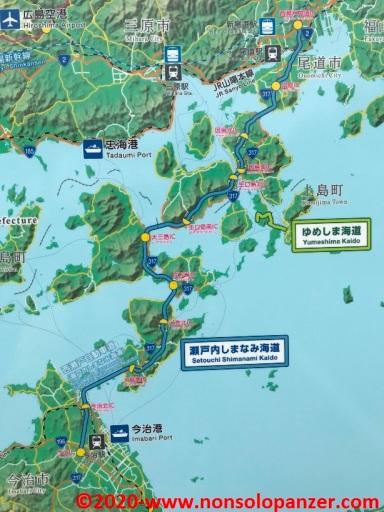 04 Oshima Island