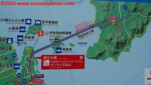 05 Oshima Island