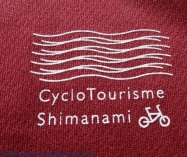 06 Cyclo No-ie T-shirt