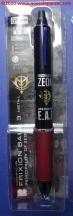 06 Principality of Zeon - Frixion Ball Pen