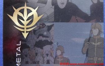 09 Principality of Zeon - Frixion Ball Pen