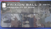 10 Principality of Zeon - Frixion Ball Pen