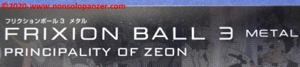 11 Principality of Zeon - Frixion Ball Pen