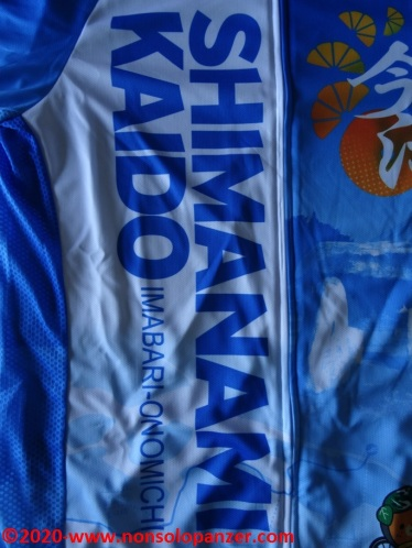 12 Shimanami Kaido Sport Jersey - Imabari Giant