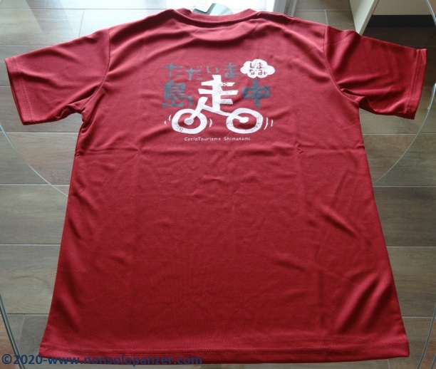 13 Cyclo No-ie T-shirt