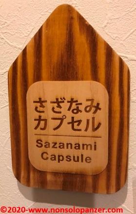 13-shimanami-guesthouse-cyclo-no-ie