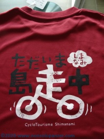 14 Cyclo No-ie T-shirt