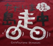 15 Cyclo No-ie T-shirt