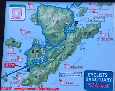 15 Oshima Island