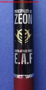 15 Principality of Zeon - Frixion Ball Pen