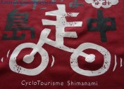 16 Cyclo No-ie T-shirt