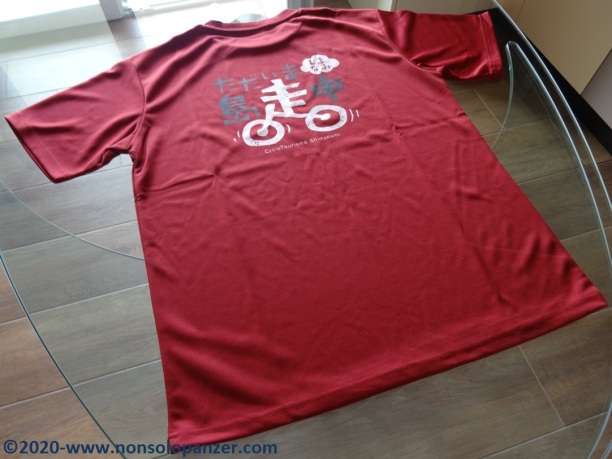 20 Cyclo No-ie T-shirt