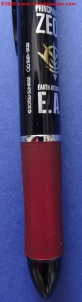 20 Principality of Zeon - Frixion Ball Pen