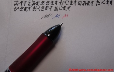 22 Principality of Zeon - Frixion Ball Pen