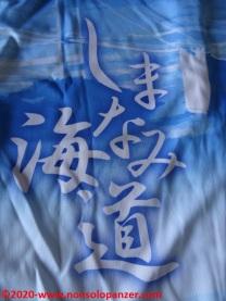 22 Shimanami Kaido Sport Jersey - Imabari Giant