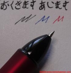 23 Principality of Zeon - Frixion Ball Pen