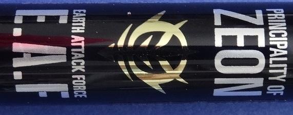 25 Principality of Zeon - Frixion Ball Pen MAIN