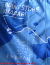 25 Shimanami Kaido Sport Jersey - Imabari Giant