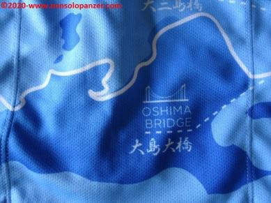 26 Shimanami Kaido Sport Jersey - Imabari Giant
