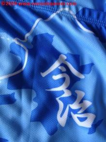 27 Shimanami Kaido Sport Jersey - Imabari Giant