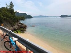 30 Oshima Island