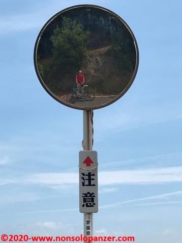 33 Oshima Island