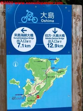 36 Oshima Island