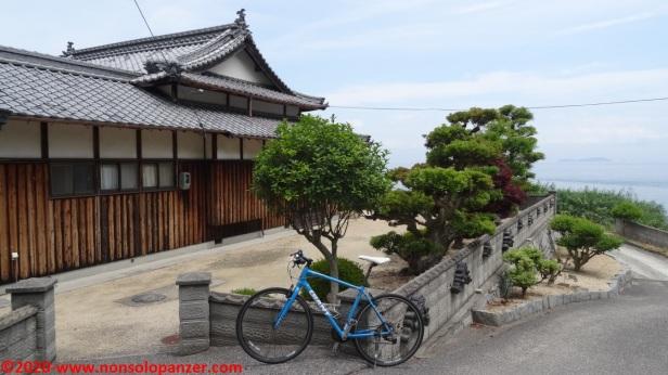 37 Oshima Island