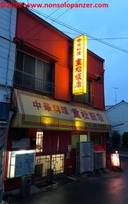 38-shigematsu-hanten