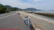 39 Oshima Island