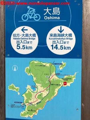 46 Oshima Island