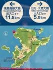54 Oshima Island