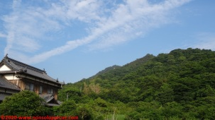 56 Oshima Island